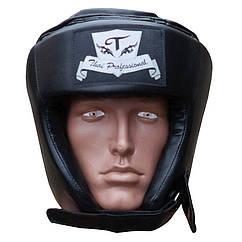 Шолом боксерський Thai Professional HG2T Black