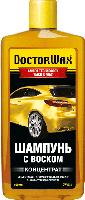Шампунь автомобильный с воском DoctorWax концентрат 0.3л.