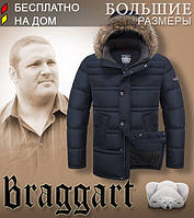 Куртка теплая большой размер зима