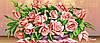 """Схема для вышивки бисером """"Розы"""", 24х55 см"""
