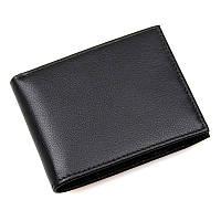 Мужской кожаный вместительный кошелек