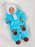 """Велюровый утепленный человечек на выписку для новорожденных с шапочкой """"Панда"""" (бирюза)"""