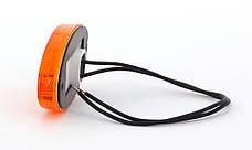 Габаритный фонарь боковой W64 305P, фото 3