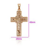 Крестик Православный с распятием, позолоченный
