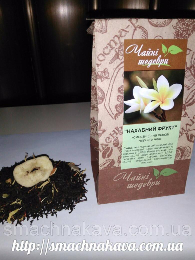 Чай черный ''Нахальный фрукт''