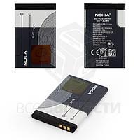 Батарея BL-4C для мобильных телефонов Nokia 7205 cdma (Li-ion 3.7V 900mAh)