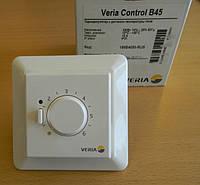 Терморегулятор механический Veria control B 45