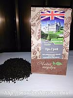 Чай черный ''Ерл  Грей''