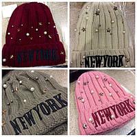 Шапка NEW YORK полностью на флисе, (в расцветках)