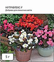 Добриво для кімнатних квітів 5г, Нутріфлекс-F