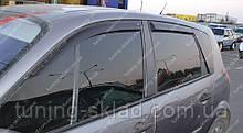Вітровики вікон Рено Сценік 2 (дефлектори бокових вікон Renault Scenic 2)