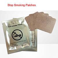Антиникотиновый пластырь от курения (1 уп= 5 шт) – Stop Smoking Patch