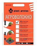 Агроволокно Plant Protex 17, 3,2×5(фасованное)