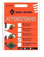 Агроволокно Plant Protex 50 черное, 1,6×10 (фасованное)