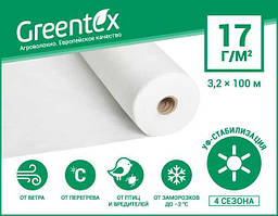 Агроволокно Greentex 17, 3,2×100