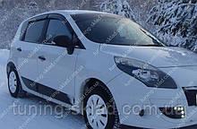 Вітровики вікон Рено Сценік 3 (дефлектори бокових вікон Renault Scenic 3)