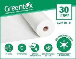 Агроволокно Greentex 30, 3,2×10 (фасованное)