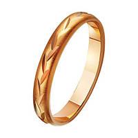Золотые обручальные кольца с узором