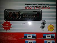 Автомагнитола USB+RADIO+AUX производства китай