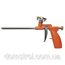 Пистолет для пены Grad