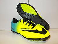 Детские сороконожки Walked Nike Турция жёлтые р.28-35