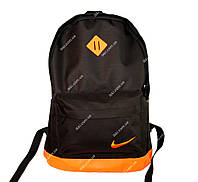 Легкий современный рюкзак - портфель (S-03)