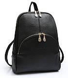 Рюкзак жіночий міський Maria з кишенею (синій), фото 2