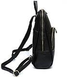 Рюкзак жіночий міський Maria з кишенею (синій), фото 6