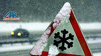 Ограниченный въезд на территорию Киева из-за неблагоприятных погодных условий
