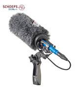 Микрофон Schoeps CMIT 5U Shotgun Microphone Softie Kit