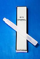Мини парфюм Chanel N° 5 в ручке 10 ml