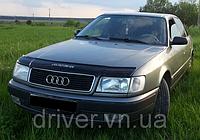 Дефлектор капота (мухобойка) Audi 100 (45кузов С4) 1990-1994, на крепежах