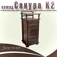 "Комод Сакура К2 Sovinion / Комод ""Сакура К2"" Совиньон"