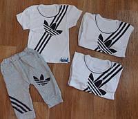 Детский Костюм  летний adidas