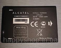 Оригинальная батарея Alcatel Adresia OT6040 (CAB31Y0003C1)