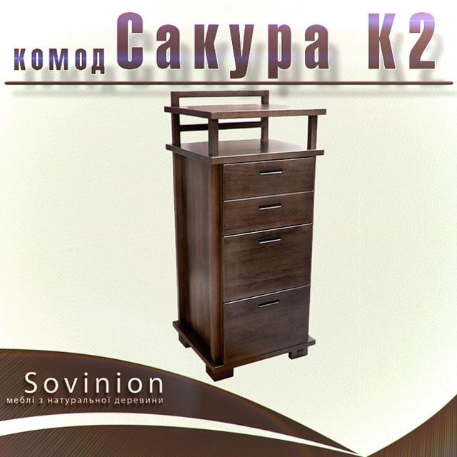 Комод Сакура К2 Sovinion