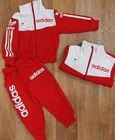Детский Костюм  теплый  adidas  красный, синий, бирюза
