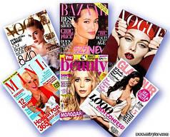 Журнали для жінок глянцеві