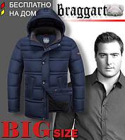 Теплая куртка мужская большого размера