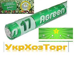 Агроволокно Agreen белое 17 г/м.кв.  6.35*100м