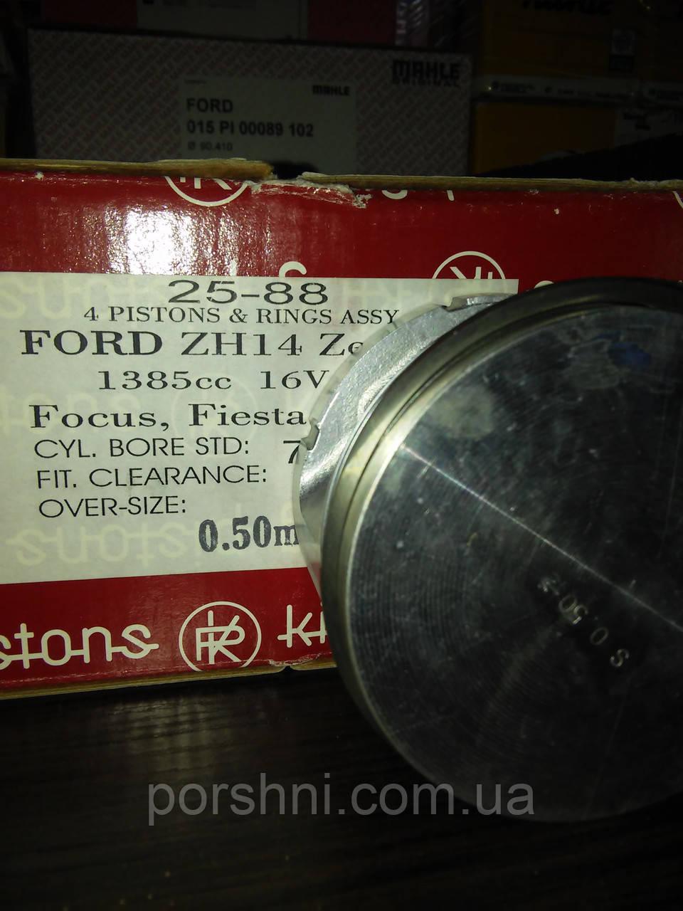 """Поршневая  76  + 0.5 Ford Focus   Fiesta 1.4  16 V  2001 >  KING 2587  - """"Поршень.юа"""" в Киеве"""