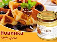 Мед крем разнотравье 400 г