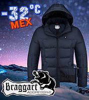 Куртка мужская зимняя мех