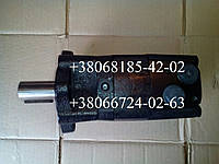 Гидромотор МГП-315