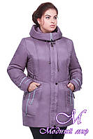 Женская теплая зимняя куртка батал (р. 48-64) арт. Мальта без меха