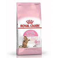 Royal Canin Kitten Sterilised/Роял Канин для стерилизованных котят до 12 мес.