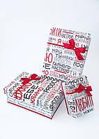 Прямоугольная подарочная коробка ручной работы с надписями