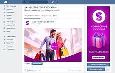 Дизайн аватара группы и меню вконтакте 1