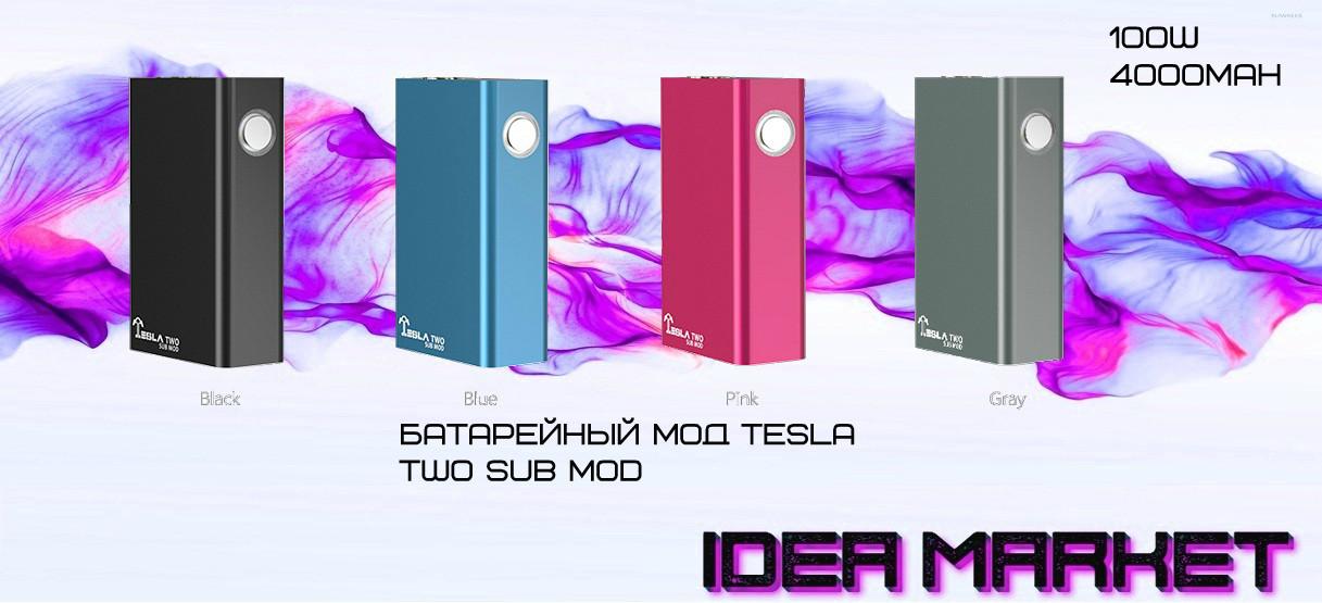 Долгожданный Tesla 2.0 Box mod 100W 4000 maH уже в продаже!