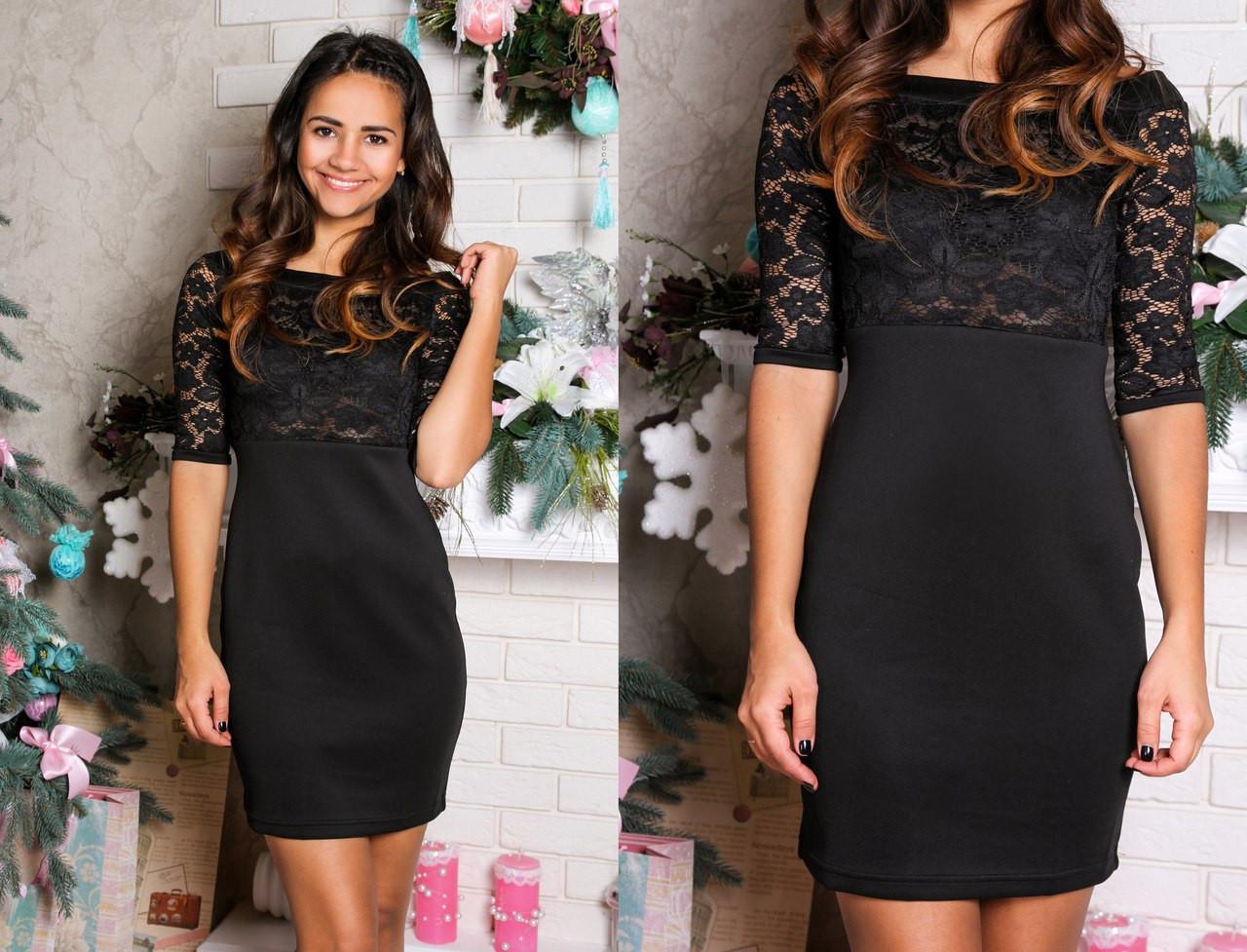 16096d9a705 Мини платье с гипюром
